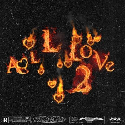 808 Sallie ft Blxckie & Shouldbeyuang – All Love 2 mp3 dowload