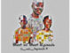 Gem Valley MusiQ – Wine Gums Ft Pablo Le Bee Mp3 download