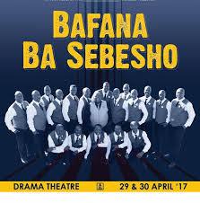 Bafana Ba - Uncensored Kasi Stories [Amapiano Cover]